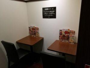 ワンツーカラオケのお食事スペース