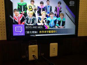 快活クラブ千葉北店のワンツーカラオケ5