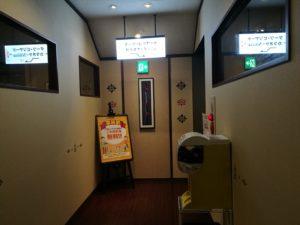 快活クラブ千葉北店の様子3