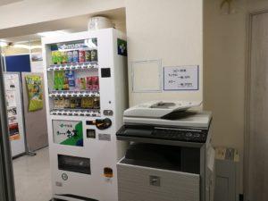 コピー機と自販機