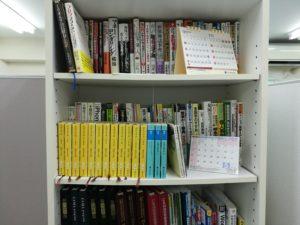 棚にある書籍