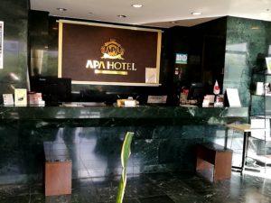 アパホテルの受付フロント