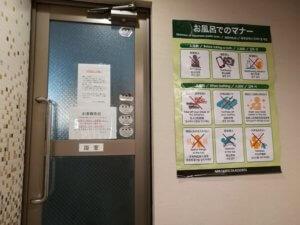 浴室のドアと注意書き
