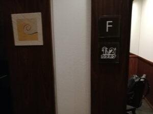 三郷ワンツーカラオケFの部屋
