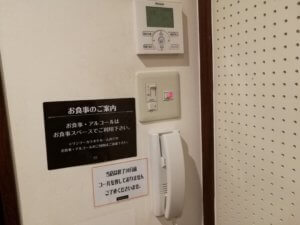 三郷店のワンツーカラオケ4