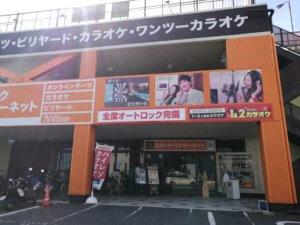 東村山店の外観