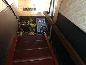 サムライズコワーキング2Fへの階段