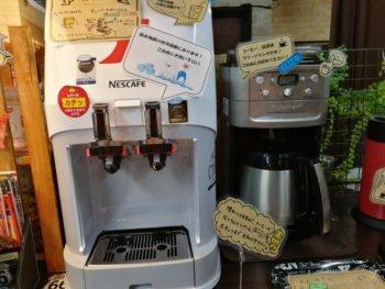 サムライズコワーキングのコーヒーサーバー