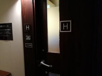 快活クラブ幸手店のカラオケHの部屋