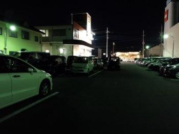 快活クラブ幸手店の駐車場