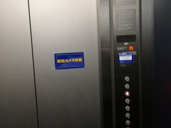 エレベーターで6Fへ向かう
