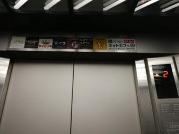 アキバプレイスのエレベーター