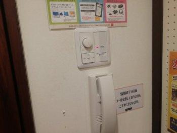 部屋の照明スイッチと内線