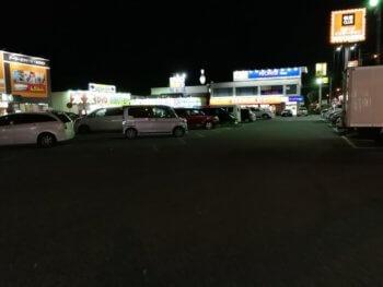 快活クラブ16号浜野の駐車スペース