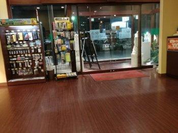 快活クラブ16号浜野店の入り口付近