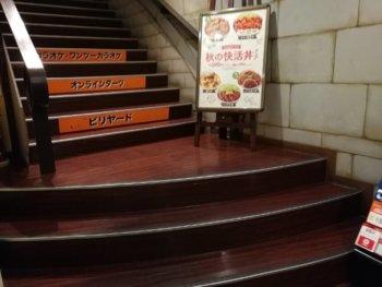 上福岡店の2Fへの階段