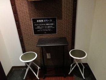 上福岡店のお食事コーナー