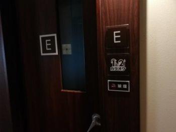 ワンツーカラオケブースの扉