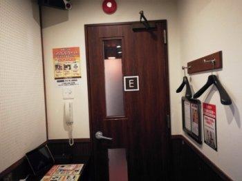 上福岡店のワンツーカラオケの部屋
