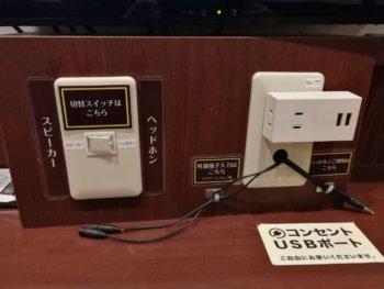 USB接続タップ付きのコンセント